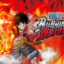 One Piece: Burning Blood PC Game Full Version Free Download