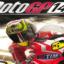 MotoGP 14 PC Game Full Version Free Download