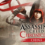 Assassins Creed Chronicles: China PC Game Free Download